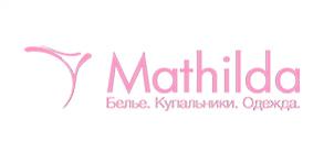 МАТИЛЬДА
